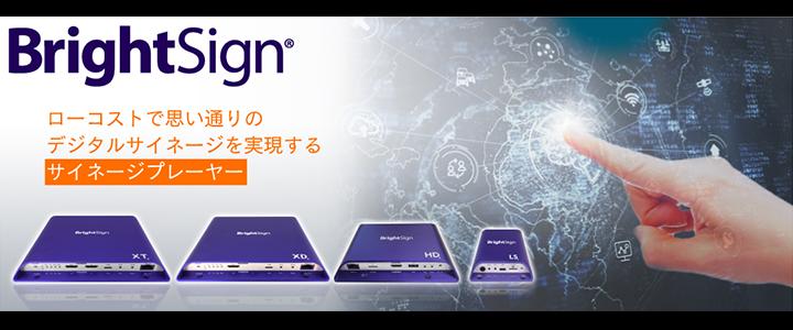 株式会社バック・ステージ広告1