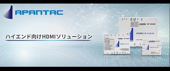 株式会社バック・ステージ広告5